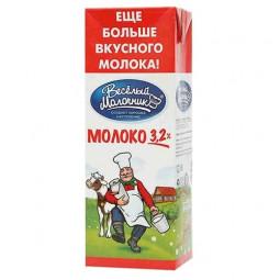 Весёлый Молочник 3,2%