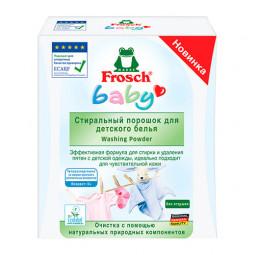 Frosch для детского белья