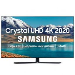 Samsung UE55TU8500U