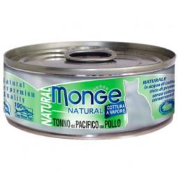 Monge Natural