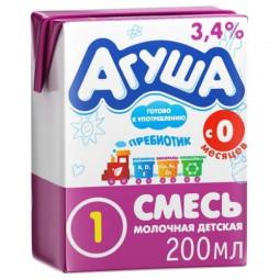 Агуша 1