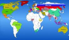 Рейтинг самых больших стран мира по площади и населению на 2020 год