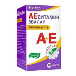 АЕвитамин № 30