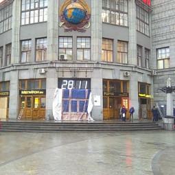 Магазин на ул. Тверская, д. 7