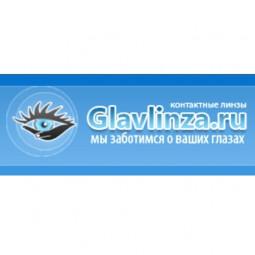 Главлинза