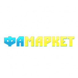 Фамаркет