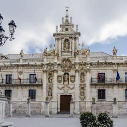 Вальядолидский (Испания)