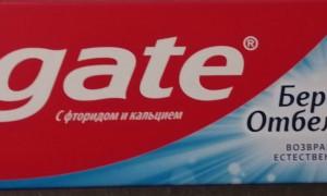 Хорошая зубная паста по приемлемой цене
