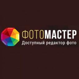 Photo Master