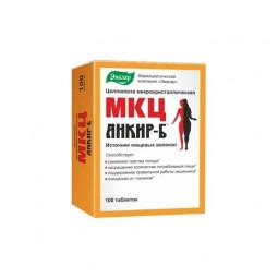 МКЦ Анкир-Б (целлюлоза микрокристаллическая) таб. 500 мг № 100