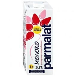Parmalat Natura Premium 3,5%