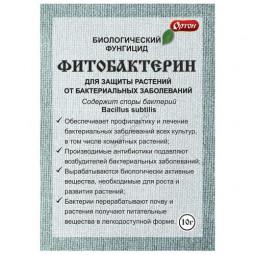 Ортон Фитобактерин