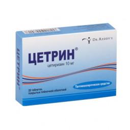Цетрин таб. п.о 10мг №20