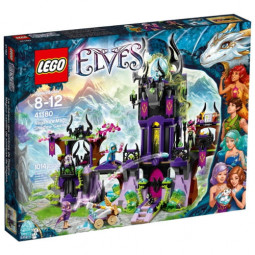 Волшебный замок теней Раганы (Elves)