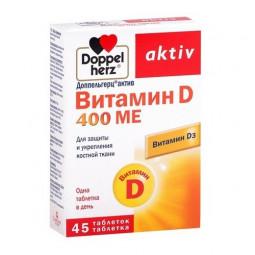 Queisser Pharma GmbH & Co. KG, Доппельгерц актив Витамин D