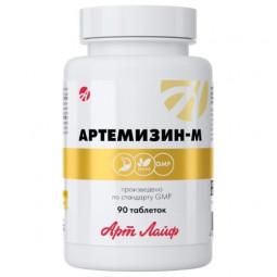 Арт Лайф, Артемизин-М