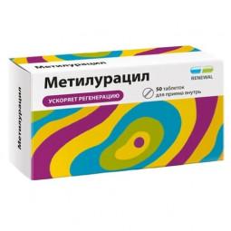 ПФК Обновление Метилурацил