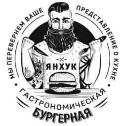 ЯнХук