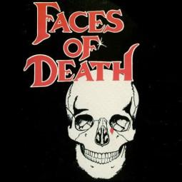 Лица смерти