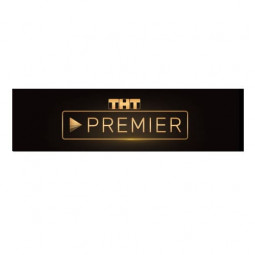 ТНТ Premier