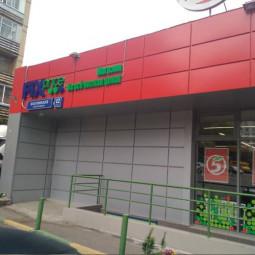 Магазин на ул. Нагатинская набережная, д. 12