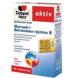 QUEISSER PHARMA, GmbH&Co. KG Доппельгерц актив магний + витамины группы B