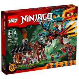 Кузница Дракона (Ninjago)