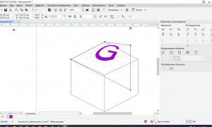 Шикарнейший, всемогущий графический редактор CorelDRAW с мультифункционалом