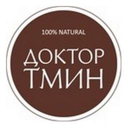 Доктор Тмин (Россия)