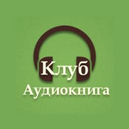 AudioKniga