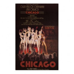 «Чикаго»