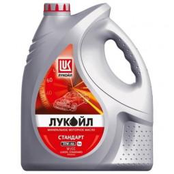 ЛУКОЙЛ SF/CC 10W-40
