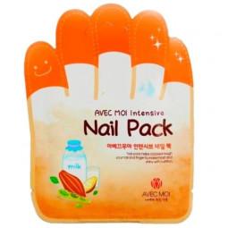 Маска Avec moi Intensive Nail Pack