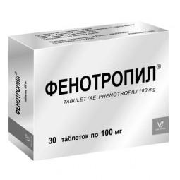 Фонтурацетам (Фенотропил)