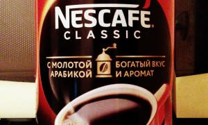 Nescafe Classic— неплохой бюджетный вариант для заядлых кофеманов