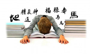 Язык сломаешь: рейтинг самых сложных языков в мире