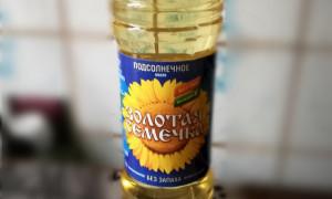Самое лучшее подсолнечное масло