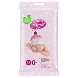 Smile, Для новорождённых