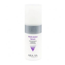 ARAVIA Professional, Multi – Action Serum