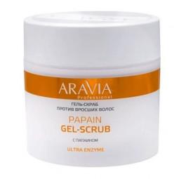ARAVIA Professional, Гель-скраб для тела Papain