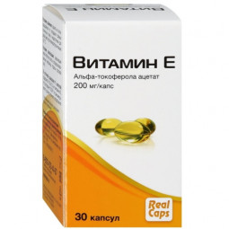 RealCaps, Витамин E
