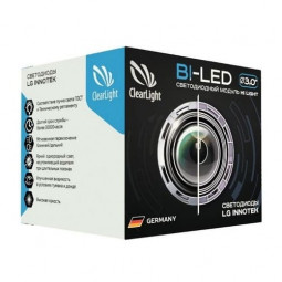 ClearLight KBMCLG3BL1 H4/H7 35W