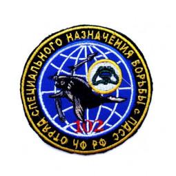 Подводные диверсионные силы и средства (ПДСС)