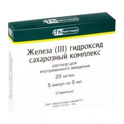 Железа (III) гидроксид р-р для в/в введ.