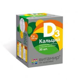 Кальций д3 со вкусом апельсина Витамир