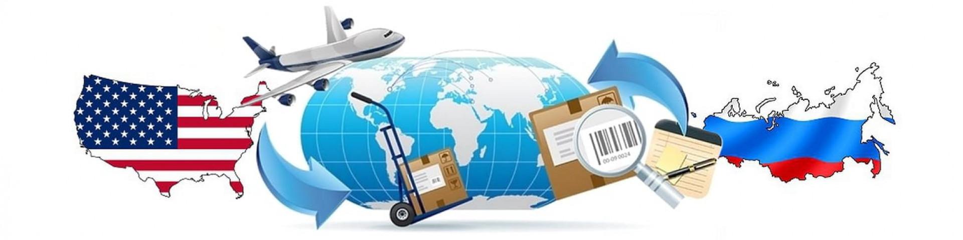 Быстрее не бывает: топ-рейтинг лучших сервисов доставки из США в Россию 2021 года