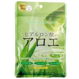 Japan Gals Natural aloe mask