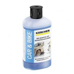 Karcher Ultra Foam Cleaner 3 в 1