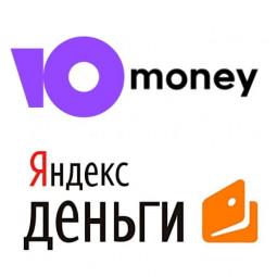 Яндекс.Деньги (ЮMoney)