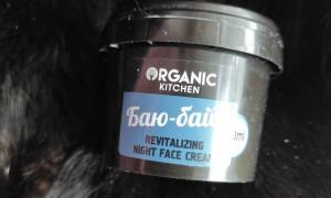 Отличный ночной крем для восстановления кожи